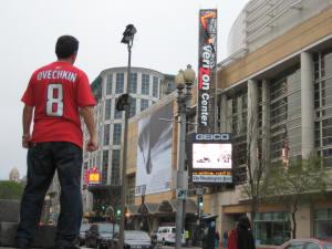 897e1183add NHL Hockey Arenas - Verizon Center - Home of the Washington Capitals